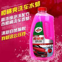 龟牌 万能泡沫清洁剂 G-4701樱桃爽蜡水洗车液 汽车用品洗车水蜡
