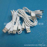 PU弹簧线usb    PU伸缩线USB  USB数据螺旋线