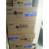 北京NEC投影机代理 PE501X /P501X 工程投影机液晶3LCD 包销