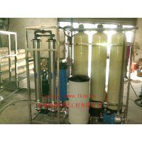 工业企业单位用各种处理量净水去离子水设备