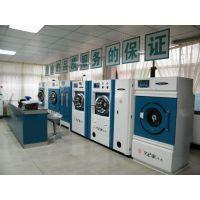供应石家庄洗衣店设备和干洗材料