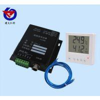 GPRS型集中器 温湿度变送器