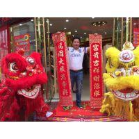 上海开业舞龙舞狮演出团队找星东(高手在民间)