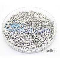 高纯铝颗粒5N,高纯金属,片状,粉末,块状,颗粒状