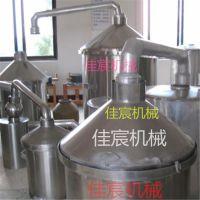 供应全套酿酒设备 家庭白酒设备 小型白酒制酒设备佳宸