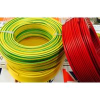龙之翼RVV19X1mm2国标电线电缆可用于电力,电气机械柔性性好 RVV规格,CCC认证齐全龙之翼