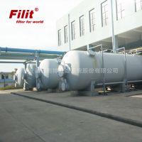 厂家直销安徽菲利特海水淡化反渗透过滤器