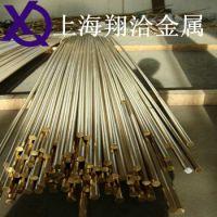 现货HMn58-2锰黄铜规格大全
