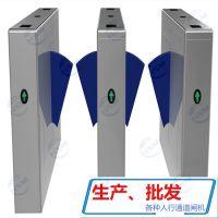深圳鸿顺盟供应HSM-XZ工厂双通道翼闸人脸身份一对一安检门禁系统