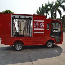 重庆电动消防车,带水箱
