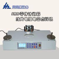 SMD零件计数器 贴片电阻电容点料机 测漏型点数机L-320A