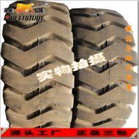 厂家供应26.5-25E3花纹工程轮胎装卸机轮胎