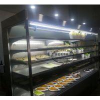 佳伯定做火锅店喷雾菜架子立式喷雾型不锈钢保鲜柜菜品点菜柜