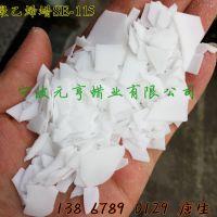南阳赛耳牌SE-115型聚乙烯蜡(PE蜡) 多功能助剂和原料用蜡,厂家直销,性价比高