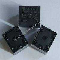 金天继电器JQC-3FF/012-1HS(136) 10A 277VAC