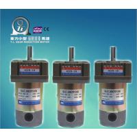 厦门东历电机DM09GN-24V-1800rpm永磁性直流电机