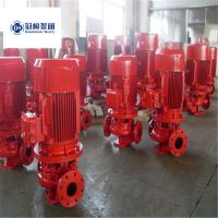 喷淋泵XBD3.1/35G-L-125-160南阳喷淋泵价格 XBD6/10-L消防泵厂家直销 东营