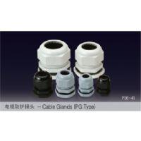 韩国进口博世科品牌电缆防护接头  BC-PG-7-3