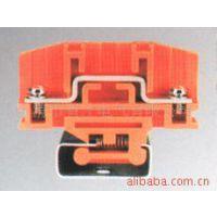 供应NJD系列普通型接线端子NJD-7P