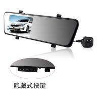 【批发选购】1080P高清夜视4.3寸后视镜记录仪 超广角行车记录仪