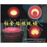 高频熔炼炉 铝熔炼炉 高频炉熔炼炉