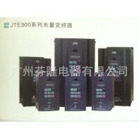 国产优质变频器-金田变频器-JTE280-JTE300系列变频器