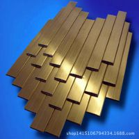 H62环保黄铜排,高精H62无铅黄铜条,现货现货5mm厚 30mm宽