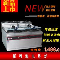 粤海炸炉商用 双缸 904 电炸锅 油炸锅 油炸机 炸薯条机 炸鸡排机