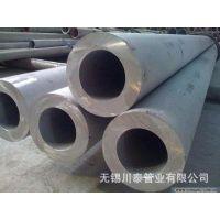 企业采集 Q345B无缝管325*9切割  Q345B厚壁无缝管厂家