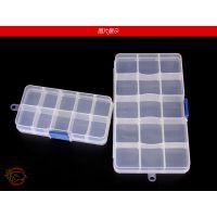 10格15格24格 可拆分多宝盒 DIY散珠收纳盒 珠宝首饰盒 透明塑料