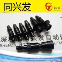 供应三星CP45/ CN040 吸嘴(黑材 )三星吸嘴/SMT吸嘴