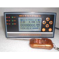 定量控制仪表