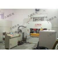 350吨油压PVC板压花机\\压纹机