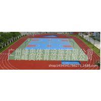 云南田径场球场建设施工公司贵州塑胶跑道材料每平米价格塑胶跑道地面地坪材料厂家