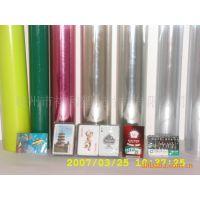 生产销售表面光滑透明PVC片材 PVC有色片材 专业pvc塑料片材