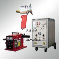 喷锌 喷铝 金属喷涂机 设备 喷陶瓷厂家 热喷涂加工 电弧喷涂设备