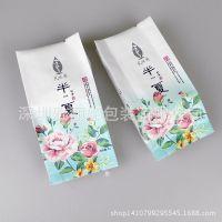 优质定做 通用茶叶真空袋 茶叶真空袋 透明塑料包装袋 免费设计
