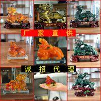 义乌工厂直供 代理加盟 招财风水家居貔貅摆件 树脂工艺品礼品