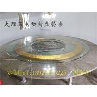 大理石餐桌转盘 3.5米餐桌电动转盘 透明钢化玻璃电动转盘