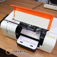 大学生创业项目 手机全身贴纸彩膜软件机器 万能数码打印机