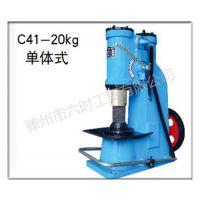 C41-20KG小型空气锤 打铁空气锤 空气锤价格《所有机床 可视频看货》