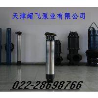 不锈钢热水潜水泵,天津潜水泵