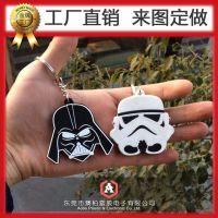中国制造促销礼品钥匙配饰价格实惠 卡通可爱钥匙扣 创意小挂件