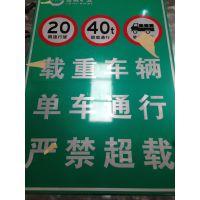 渭南反光标牌厂家各种交通标志牌铝板出售路牌制作