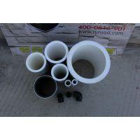 ppr管材管件 环保 耐腐蚀