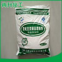 优质食品级复配豆制品增稠剂 厂家直销 质量保证