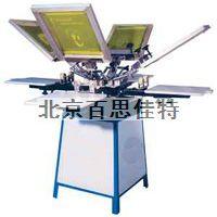 xt54311四色轮转印刷机