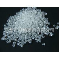 珠三角供应PA12德固赛CX7323透明尼龙CX9704塑胶颗粒