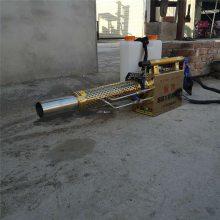 水稻专用新款小型烟雾机 富兴牌大功率汽油打药烟雾机