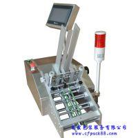 标签点数机 自动点数机 包装辅助设备